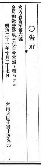 20180404_174050_2