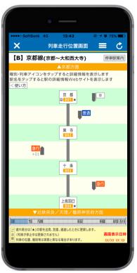 Kintetsu_2_3
